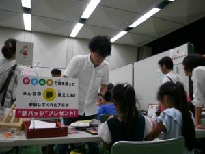 0725oshigoto1