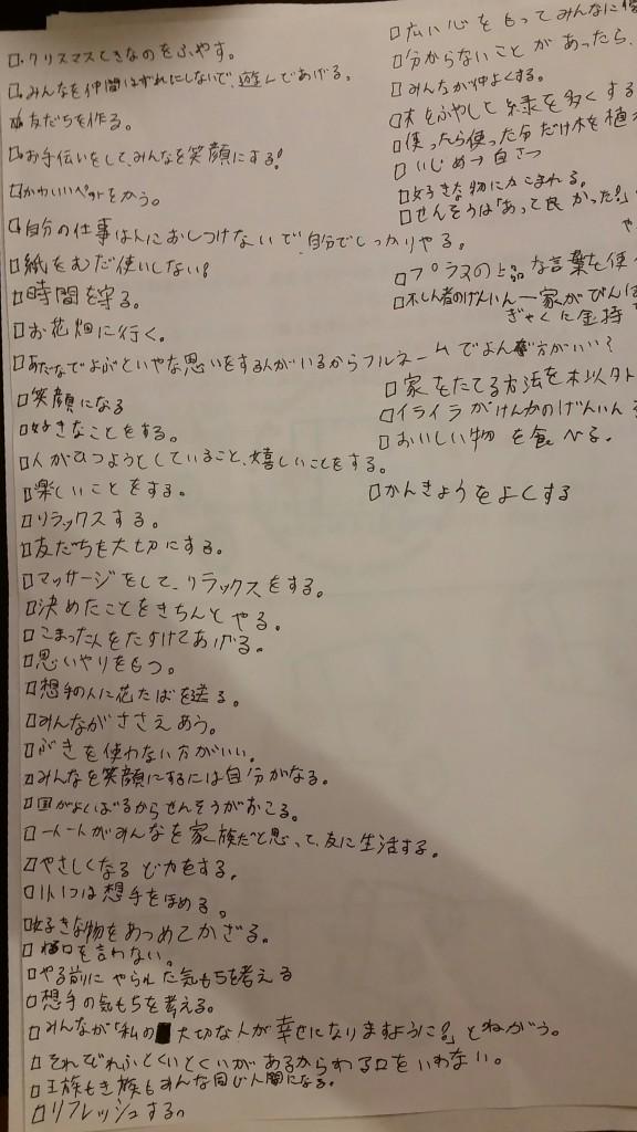 Photo_17-02-23-22-16-35.767 (2)