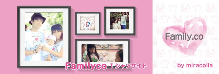 family_co