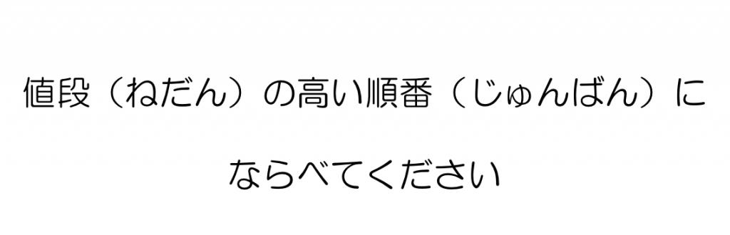 スクリーンショット 2018-02-13 0.49.20