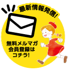 btn_mail