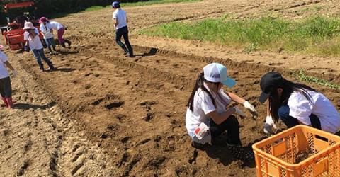 自然農法2.0〜みんなで農業から学ぼう〜プロジェクト
