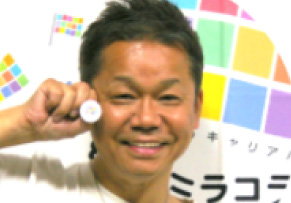 株式会社タナット 代表取締役 山岸 暢